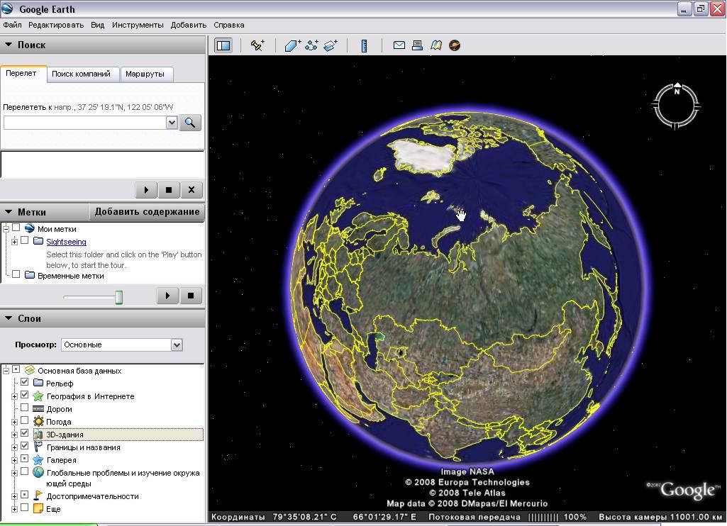 Планета гугл земля онлайн смотреть - 1